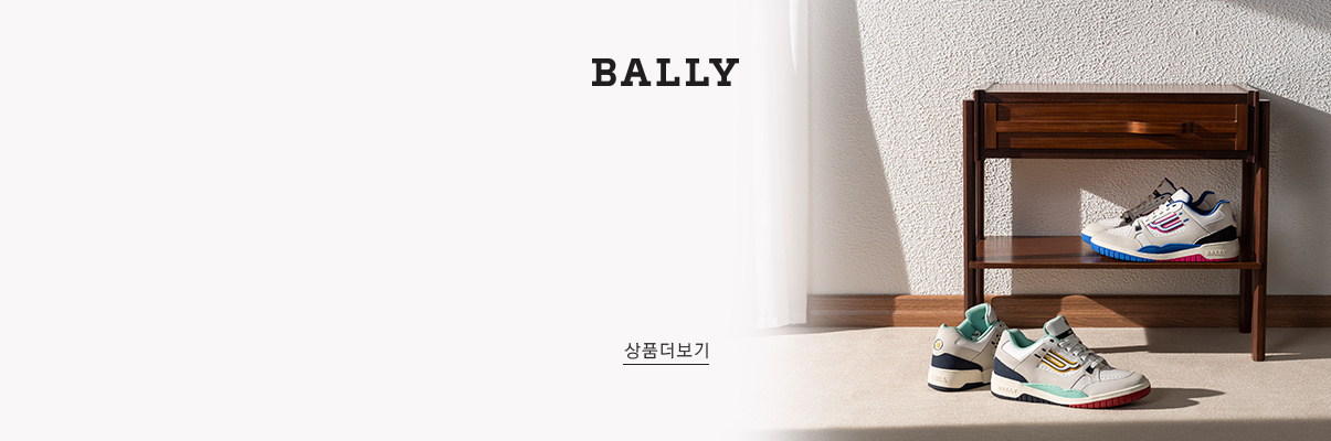 BALLY BRAND OUTLET.jpg