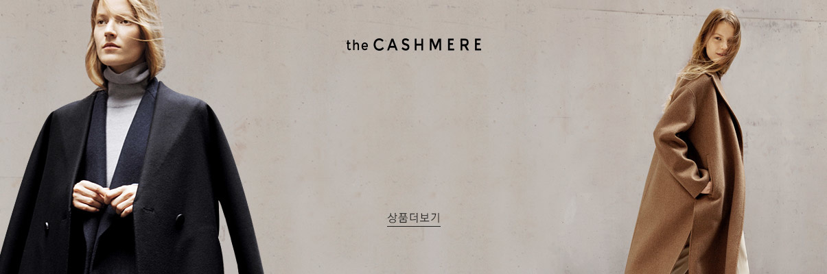 thecashmere.jpg
