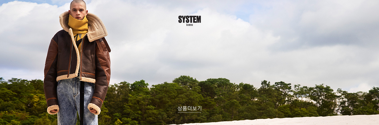 06_systemhomme.jpg