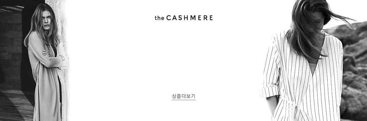 07_thecashmere.jpg