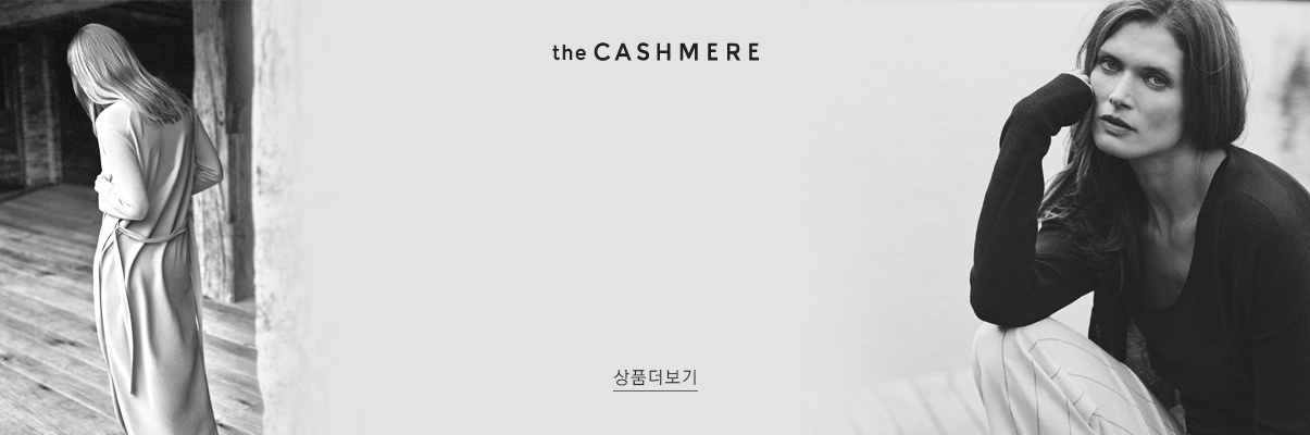 08_THECASHMERE.jpg