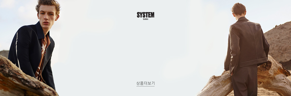 16ss_n_systemhomme.jpg
